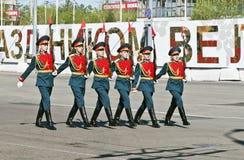 Parata militare in onore di Victory Day Immagini Stock Libere da Diritti