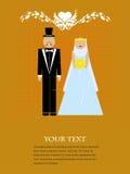 Parbröllopet Fotografering för Bildbyråer