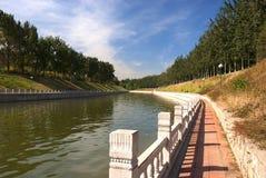 Parc Image libre de droits