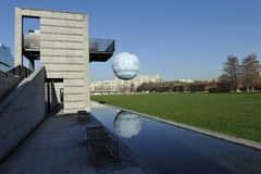 Parc André Citroën,巴黎 库存照片