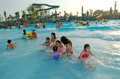 Parc aquatique Image stock