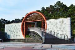 Parc commémoratif de vedette de film en Chine image stock