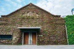 Parc créatif de Huashan 1914 à Taïpeh, Taïwan Images libres de droits