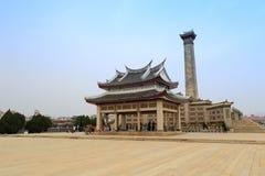 Parc d'ao (aoyuan) Photographie stock