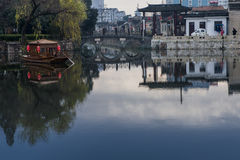 Parc d'aquarelle de la Chine Rugao Image libre de droits