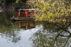 Parc d'aquarelle de la Chine Rugao Photos stock