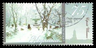 Parc d'hiver par Sergey Shyshko Photo libre de droits