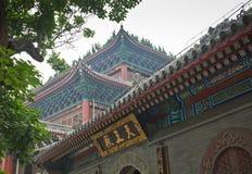 Parc de Badachu, sur les périphéries de Pékin, la Chine Image libre de droits