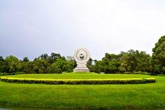 Parc de Chatuchak Images libres de droits
