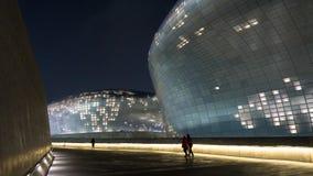 Parc de Dongdaemun dans la ville de Séoul, Corée du Sud Photos libres de droits