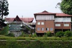 Parc de Kinabalu chez Ranau, Sabah Image libre de droits