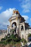 Parc DE La Ciutadella Royalty-vrije Stock Foto