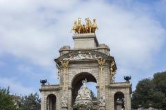 Parc De Los angeles Ciutadella, Barcelona, Catalonia, Hiszpania, Europa, Wrzesień 2016 Obraz Stock