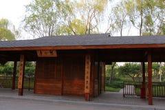 Parc de Pékin Haidian au crépuscule Photo stock