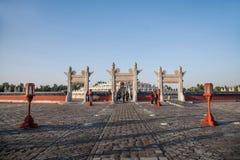 Parc de Pékin le temple du Ciel Photos stock