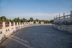 Parc de Pékin le temple du Ciel Photos libres de droits