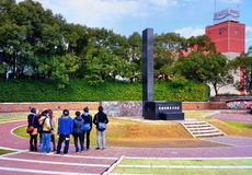 Parc de paix de Nagasaki Photo libre de droits