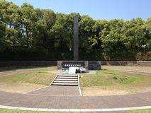 Parc de paix de Nagasaki Photos stock
