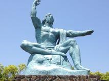 Parc de paix de Nagasaki Images libres de droits