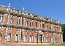 Parc de Tsaritsyno Photo stock