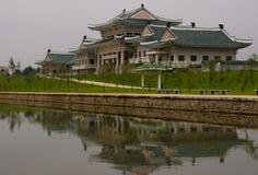 Parc ethnographique, Corée du Nord Photo stock