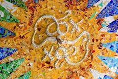 parc för mosaik för antoni gaudiguell Royaltyfri Bild