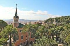 Parc Guell, Барселона, Испания Стоковые Изображения RF