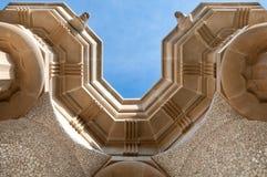 Parc Guell, Barcelona Fotografia de Stock Royalty Free