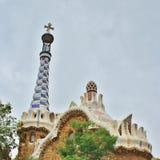 Parc Guell, Barcelona Lizenzfreies Stockfoto