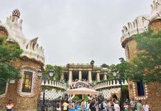 Parc Guell, Barcelona Stockbild