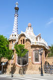 Parc Guell Barcelona Royalty Free Stock Photos