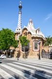 Parc Guell Barcelona Stock Photo