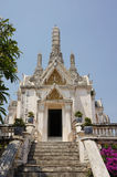 PARC HISTORIQUE de Na KHON KHI RI de PHRA (Khao Wang), Amphoe Muang image libre de droits
