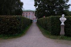 Parc Kuskovo photographie stock libre de droits