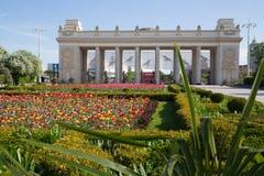 Parc Moscou de Gorki photographie stock