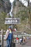 Parc national de Daisetsuzan de cascade de Ginga Image stock