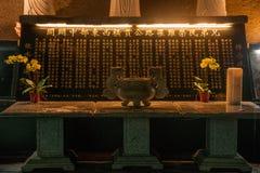 Parc national de Taroko temple dans Hualien, Taïwan Tchang-tchoun Photo stock