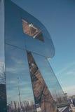 Parc olympique R Photographie stock