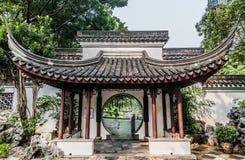 Parc rond Hong Kong de ville muré par Kowloon de porte images libres de droits