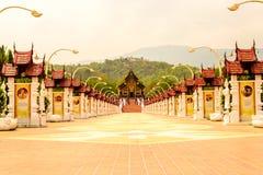 Parc royal de flore photo stock