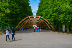 Parc Sokolniki photo libre de droits