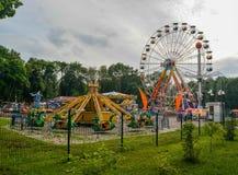 Parc Suisse de Nijni-Novgorod photo libre de droits