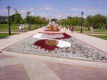 Parc Tsaritsino, lits de Moscou de fleur image libre de droits