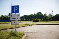 Parcheggiando con i segni di parcheggio Fotografie Stock Libere da Diritti