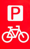 Parcheggio della bici Fotografia Stock Libera da Diritti