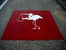 Parcheggio della cicogna Fotografie Stock Libere da Diritti