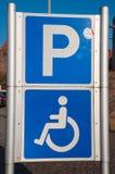 Parcheggio di handicap di inabilità fotografie stock libere da diritti