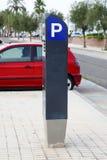 Parcheggio pagato Immagine Stock