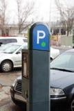 Parcheggio pagato Fotografia Stock