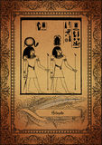 Parchment-Egyptian Stock Images
